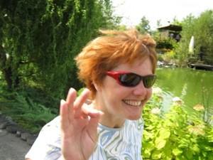 Гомонай Олена Василівна